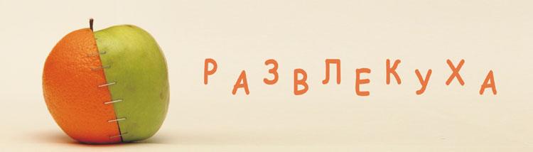 russkie-porno-roliki-prikol-svobodno-zreluyu-raskrutili-parnya-na-seks